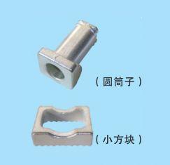 弓形压板配件